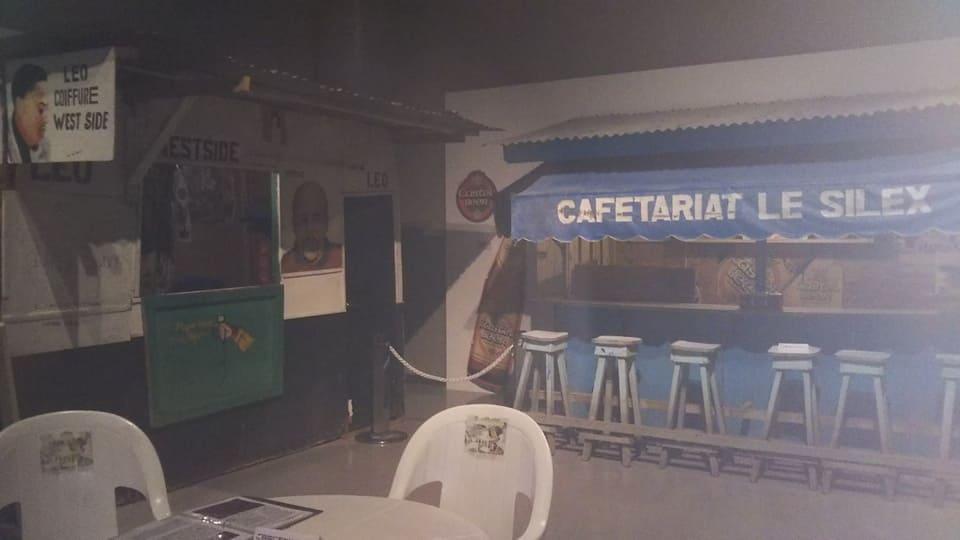 アフリカ 店